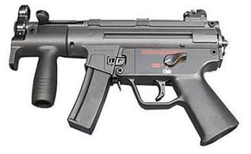GALAXY MP5K