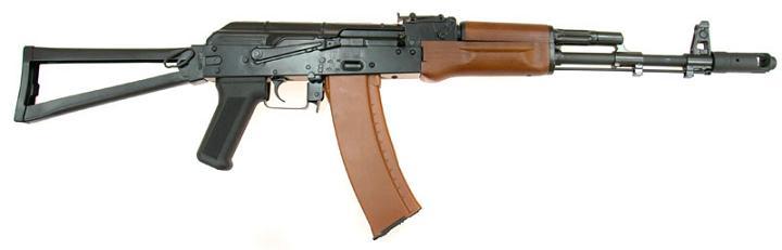DBOYS AK 74 M